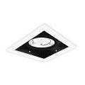 Lampa LED Roblon <br />Cube 01